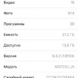 Плеер iPod touch 5 32gb. + мобильный wifi роутер Megafon, Новосибирск