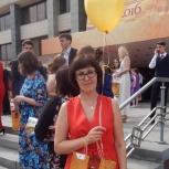 Английский язык для начальных классов, Новосибирск