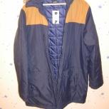 Продам мужскую демисезонную куртку, Новосибирск