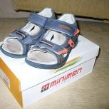 Продам сандалии для мальчика Minimen (Турция), Новосибирск