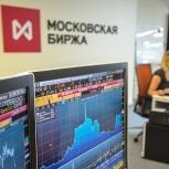 Обучение торговли на фондовом рынке, Новосибирск