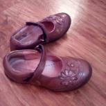 Чудные туфельки для маленькой принцессы, Новосибирск