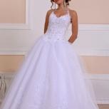 Свадебное платье Каприз, Новосибирск