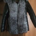 Куртка зима, Новосибирск