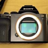 Фотоаппарат Sony A7, Новосибирск