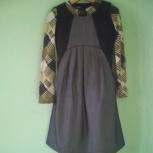 Одежда для беременных 44 размер, Новосибирск