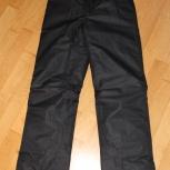Демисезонные мембранные брюки 80 г  р. 158  весна / осень, Новосибирск