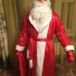 Костюм Деда Мороза!❗️, Новосибирск