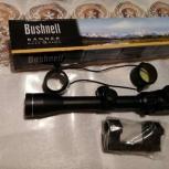 оптическии прицел  Bushnell для оружия 3-9-40 новый в с подсветкой, Новосибирск