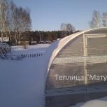 """Теплица """"Матушка"""" с поликарбонатом 3х6 м (усиленная) шт., Новосибирск"""