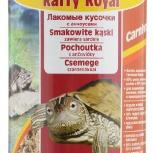 Корм для водных черепах, других рептилий, хищных рыб, Новосибирск