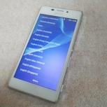 "телефон Sony Xperia M2 (D2303) 4.3"" NFC ГЛОНАСС, Новосибирск"