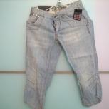 джинсы продам, Новосибирск