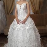 Свадебное платье Селена, Новосибирск
