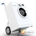 Вывезу неисправную стиральную машину, посудомойку., Новосибирск