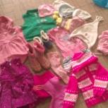 одежда пакетами на 2 и 3года, Новосибирск