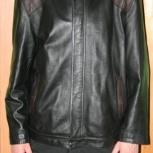 Кожаная куртка, Новосибирск