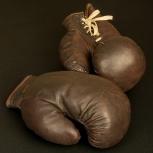 """Боксерские перчатки, кожаные """"Экси-Спорт"""" (1981 г.), Новосибирск"""