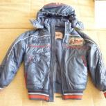 Куртка демисезонная БАТИК, размер 116- 122, Новосибирск