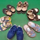 Продам детскую обувь (6 пар), Новосибирск