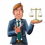 Юрист, Новосибирск