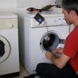 Ремонт стиральной машины Bosch, AEG, Ariston, Новосибирск