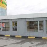 Павильоны, бытовки, киоски, посты охраны, металлоизделия, Новосибирск