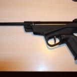Пневматический пистолет иж 53М, Новосибирск