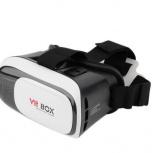 Шлем виртуальной реальности - VR BOX (мировой хит), Новосибирск