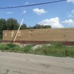 Дешёвый сруб дома из профилированного бруса 17 x 6 (7 стен внутри), Новосибирск