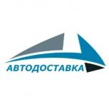 Грузчики, переезды, транспорт, спецтехника, Новосибирск