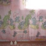 Тюль детская, Новосибирск