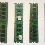 Оперативная память dimm DDR2, Новосибирск