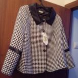 Новый стильный пиджак, Новосибирск