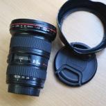 Объектив Canon EF 16-35mm f2.8 L USM II, Новосибирск