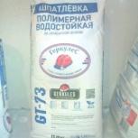 Шпатлевка 1 меш. цемент белая, Новосибирск