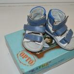 Продам сандали ортопедические, Новосибирск