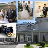 фото в ЗАГСе, фото во Дворце бракосочетания, Новосибирск