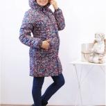 куртка для беременных зимняя, р.48-50, Новосибирск
