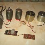 Электромоторчики постоянного тока 9 12 24 В, Новосибирск
