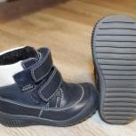 Продам демисезонные ботинки Скороход, Новосибирск
