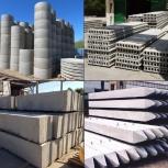 Предлагаем плиты перекрытия, фундаментные блоки фбс и др ж/б изделия, Новосибирск