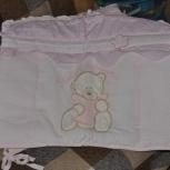 Продам комплект для детсткой кроватки., Новосибирск