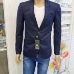 мужские джинсы Турция, Новосибирск