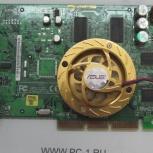 Продам asus AGP V9520/TD 128Mb 256bit 2048 х 1536, Новосибирск