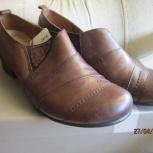 Продам женские туфли 41, Новосибирск