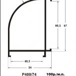 Provedal система балконного остекления   р 400/74, Новосибирск