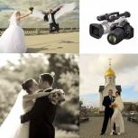 Фото и видеосъёмка свадеб, Новосибирск