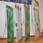 Мобильные баннерные стенды. X- стенды, Новосибирск