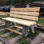 Деревянная скамейка с бетонным основанием, Новосибирск